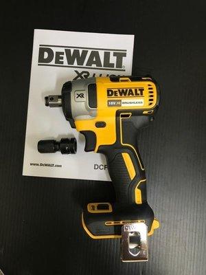 【大寮工具】全新 DEWALT 得偉 板手版本 DCF887 18V 20V 無刷 板手機 四分板手 電動板手 套筒板手