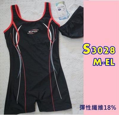 Kini-SUPAY泳裝S3028-連身四角-極簡黑底流線款[素雅粉紅包邊]萊卡泳衣-[M-2EL]-特價890元