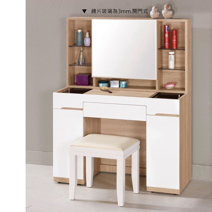新悅傢俱訂製工廠/cnc加工訂做家具 18-4-097-2 伯妮斯木紋雙色3.3尺收納化妝台/鏡台-全組含椅