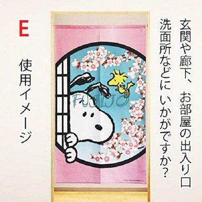 ~FUJIJO~日本存貨款~日本限定販...