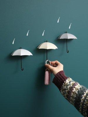 創意可愛強力黏鉤宿舍女黏膠雨傘掛鉤ins牆壁掛置物架免打孔家用