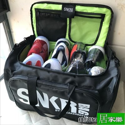 旅行包SNKR BAG多功能球鞋收納旅行包籃球包 潮流運動健身收納包 球鞋包【居家樂】