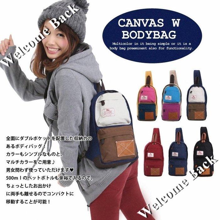 2015夏季新款熱銷拼色女士出口日本原單外貿拼色純色胸包