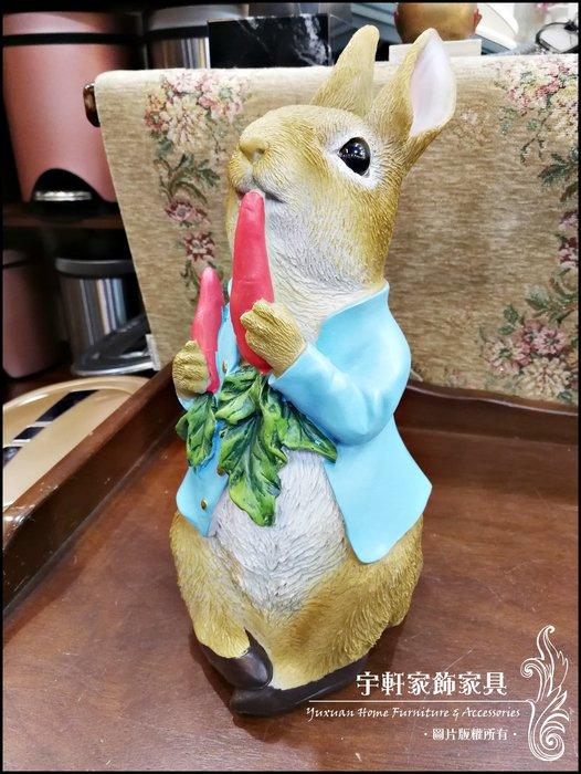 彼得兔peter rabbit吃蘿蔔擺飾公仔玩偶前台收銀台民宿拍照開店送禮收藏居家擺設 ♖花蓮宇軒家飾家具♖