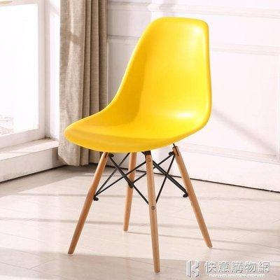 蔓斯菲爾設計師椅簡約時尚休閒塑料椅創意電腦椅子辦公餐椅會議椅  快意購物網