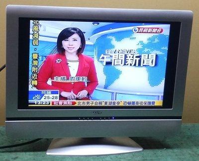 ==千葉二手機== 三洋 20吋 液晶電視 SMT-20LD1 === 保固 12 個月--台中--A3195