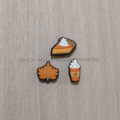 S3  秋葉Fall Leaf南瓜派Pumpkin Pie南瓜奶昔 爆米花 洞洞鞋鞋扣鞋花