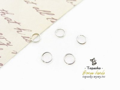串珠材料˙隔珠配件 黃銅鍍保色銀C圈.開口圈.單圈一份(45P)【F7618】5mm飾品DIY《晶格格的多寶格》