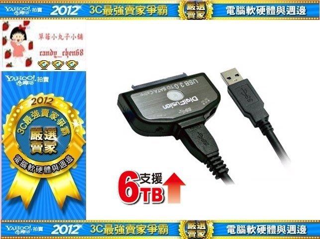 【35年連鎖老店】伽利略U3TSIO-01 精裝版 SATA TO USB3.0 光速線有發票/可全家/保固一年