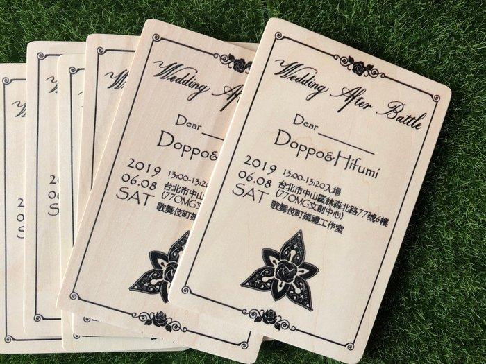 竹藝坊-客製印刷卡片/客製化卡片/客製化喜帖/木製卡片/賀卡/邀請卡/謝卡/明信片