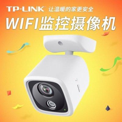 家用智慧監控網路攝像頭高清無線遠程wifi
