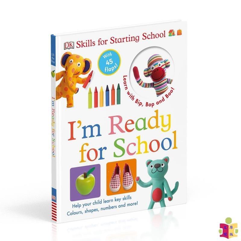 [文閲原版]DK上課小技能 準備上學了 英文原版 Im Ready for School 紙板書 3-6歲 翻翻 學前準備