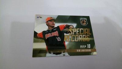 2017 中華職棒球員卡~特殊紀錄卡~潘威倫 317 台中市