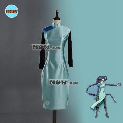 奇奇梅花十三 cos服 旗袍 刺客伍六七 cosplay女裝 動漫服裝 漫語屋