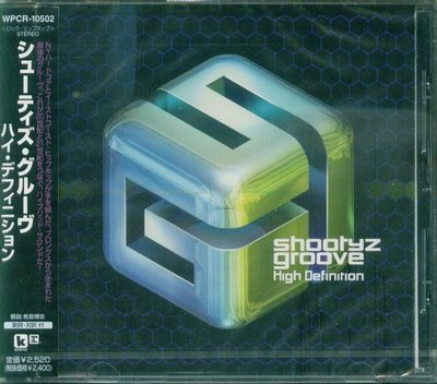 (甲上唱片) Shootyz Groove - High Definition - 日盤+2BONUS   13Tracks