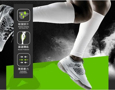 AJKE【S058】科技機能壓縮襪套男跑步健身運動護小腿襪腿套 吸濕排汗 按摩減壓男小腿壓縮套