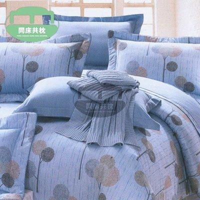 §同床共枕§100%精梳棉 單人3.5x6.2尺 舖棉床罩鋪棉兩用被五件式組-CB-603森林秘境-藍