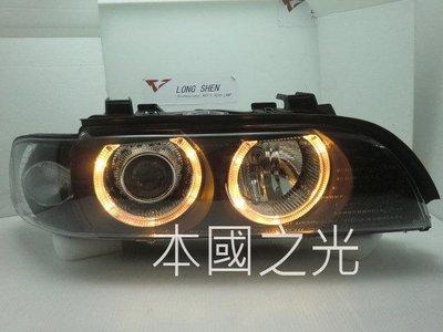 oo本國之光oo 全新 寶馬 96 97 98 99 00 E39 黑框 雙光圈魚眼 大燈 DEPO 一對 台灣製造