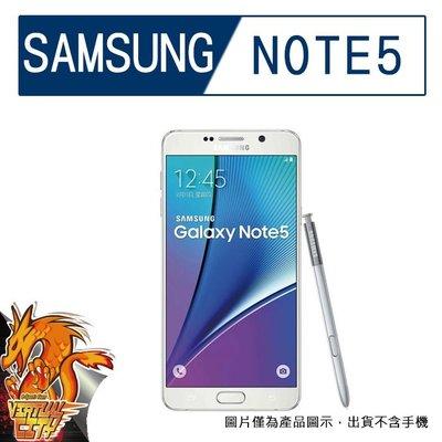 【桃園-虛擬城市】三星 Samsung NOTE 5 -9H 玻璃膜螢幕保護貼