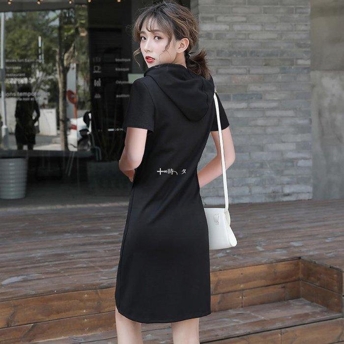 ╬∞時╮タ 黑色衛衣裙女INS夏T恤連帽中長款修身款顯瘦2020潮新款帶帽大碼連衣裙