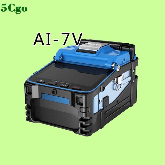 5Cgo【含稅】灼識光纖熔接機AI-7V全自動光纜熔接機皮線焊纖機工業級5英吋彩屏帶工具凳t579553189683