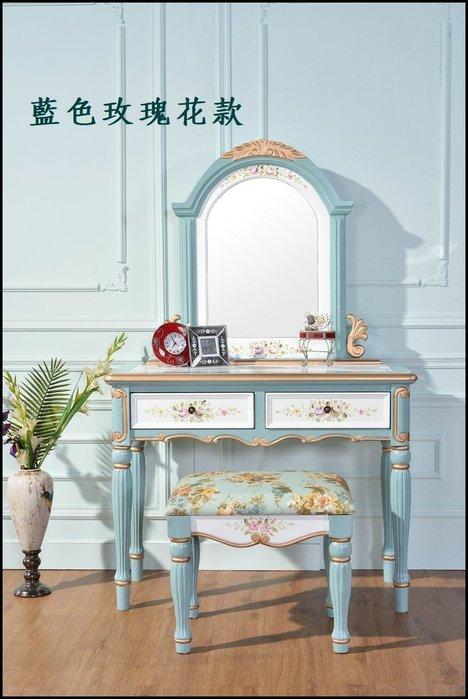 藍色白色彩繪玫瑰化妝桌椅組+化妝鏡 預定款雙色綠色小鳥雙抽鏡子鏡台化妝台 法式鄉村風現代簡約風維多利亞風【歐舍傢居】