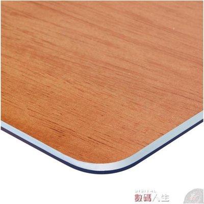 桌布加厚pvc軟玻璃磨砂透明茶幾桌布防...