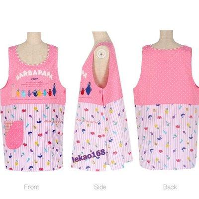 日本 BARBAPAPA泡泡先生粉紅色圍裙 [ 值得收藏 ]