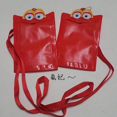 嵐妃~麥當勞 紅色 HAPPY 證件套 (二手保存9成新)也可掛行李箱 一次2個