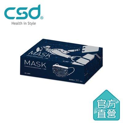 CSD中衛 × PORTER INTERNATIONAL限量聯名平面口罩(TRADE深藍30片/盒)