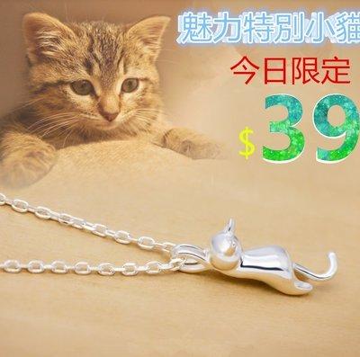 熱賣批發館   J-056 小動物貓咪項鍊 女款吊墜短款鎖骨鏈