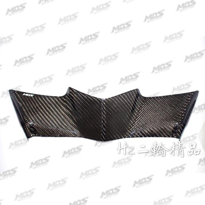 Hz二輪精品 MOS SMAX 一代 二代 ABS 卡夢 碳纖維 儀表飾蓋 卡夢儀表飾蓋 碳纖維儀表飾蓋 卡夢貼片 儀表