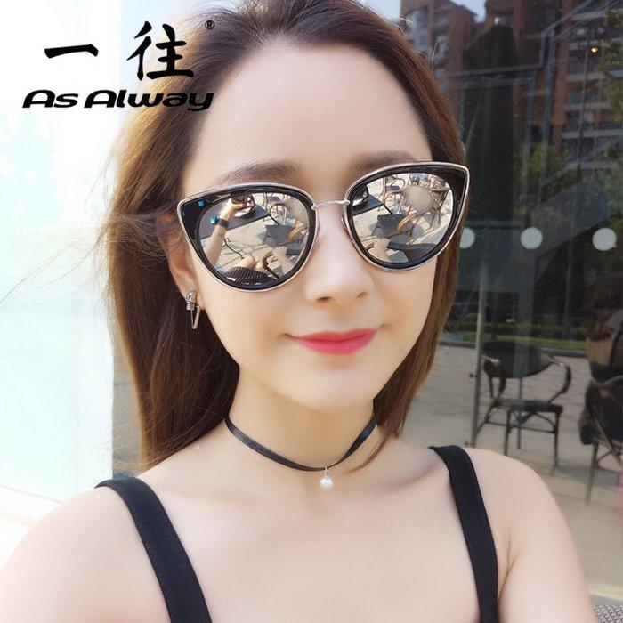 滿三件折80 滿千折百 免運 2018新款蝶形貓眼太陽鏡女潮優雅明星款墨鏡個性透明框彩色膜眼鏡