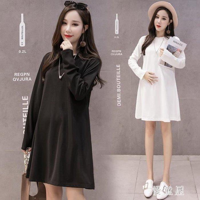 中大尺碼孕婦裝 上衣新款孕婦a字寬鬆長袖孕婦洋裝寬鬆顯瘦職業裙 QG7335