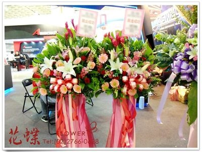 Taipei Florist~專送南港展覽館世貿參展.展出成功祝賀訂單滿載高架花籃一對