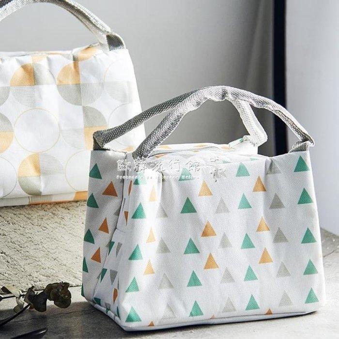 保溫袋   飯盒包便當袋手提包日式保溫便當包辦公室家用飯盒袋OHLX12468