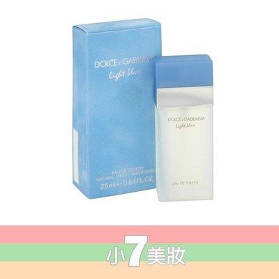 Dolce & Gabbana Light Blue D&G 淺藍女性淡香水 100ML【小7美妝】