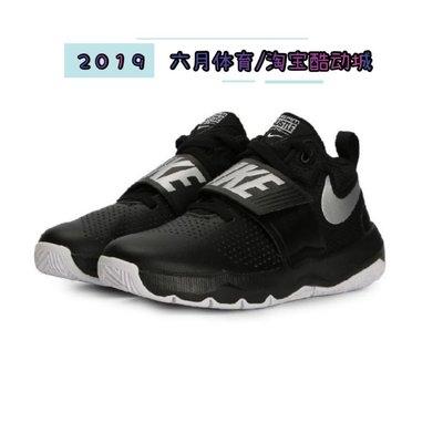 運動潮品專櫃耐克 Nike Team Hustle中大童奧利奧小veer增高籃球鞋 881941-001