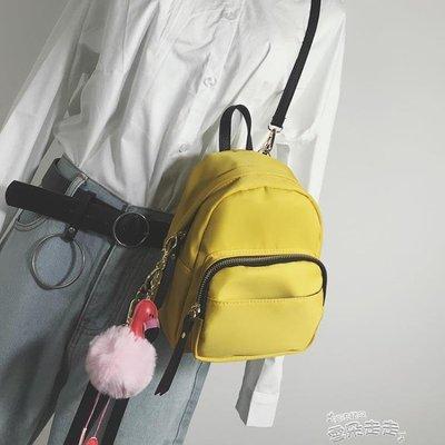 尼龍包新款女包撞色迷你小後背包女牛津布尼龍小背包多用旅行包