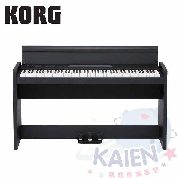 『凱恩音樂教室』 日本原裝進口 KORG LP-380 電鋼琴 黑色 白色 共兩色