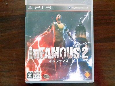 PS3 惡名昭彰2 inFAMOUS 2 純日版