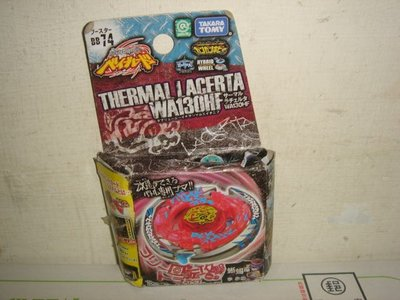1龍騎士彈珠超人爆丸暴丸機器戰士TAKARA TOMY戰鬥盤 戰鬥陀螺 鋼鐵奇兵 BB-74 灼熱蜥蜴特價九十一元起標