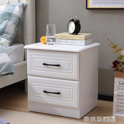 小櫃子 床頭柜收納儲物簡約現代實木簡易歐式床邊小柜子迷你臥室宜家北歐 MKS
