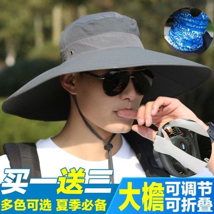 帽子男大檐遮陽帽夏天戶外帽透氣防曬帽防紫外線釣魚帽遮臉太陽帽