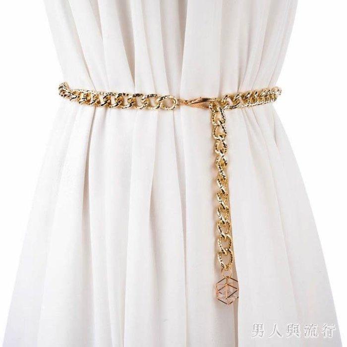 腰封韓版簡約百搭休閒小皮帶裝飾鏈條女腰帶金屬細腰鏈裝飾洋裝配飾 XY4559