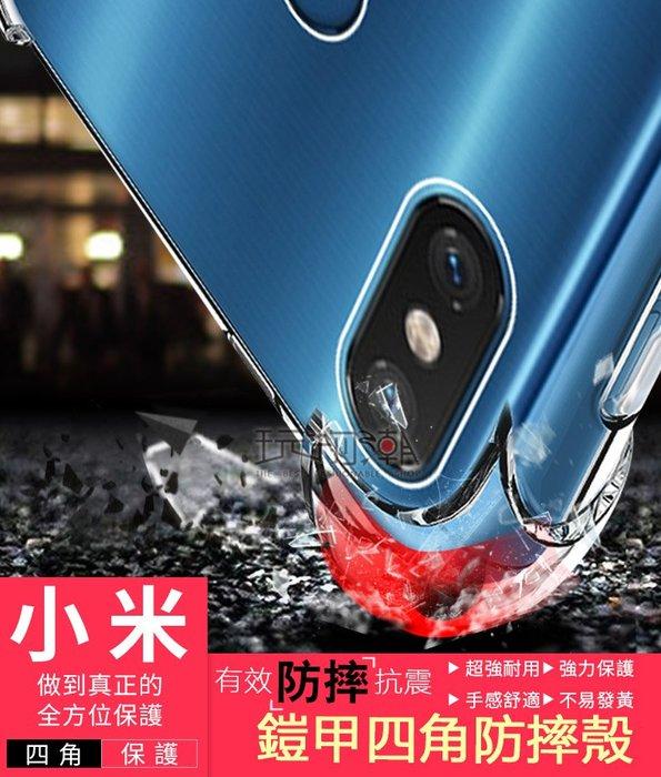 ❤現貨❤紅米Note8 Pro 8t 壓克力鎧甲四角防摔手機保護殼