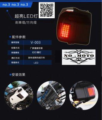 SUZUKI M109 5秒單鍵快拆式耐衝擊側箱LED煞車燈方向燈附快接頭可放全罩安全帽附專用支架
