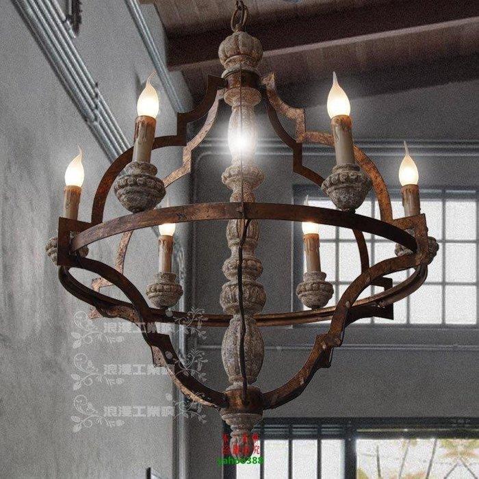 【美學】RH Loft復古美式鄉村工業風網咖羅馬古木貼箔金六吊燈(小號)MX_552