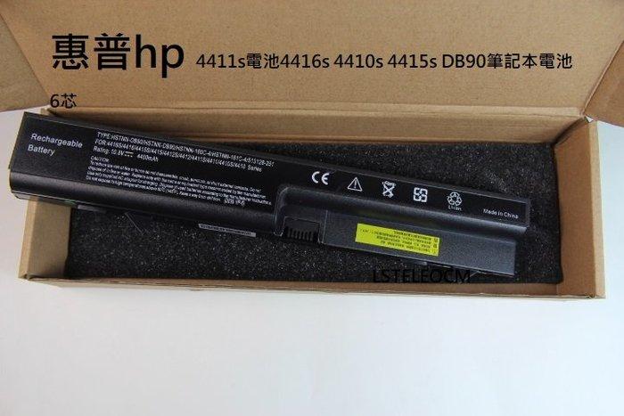 惠普hp 4411s電池4416s 4410s 4415s DB90筆記本電池6芯