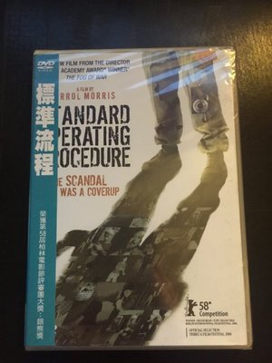 (全新未拆封)標準流程 Standard Operating Procedure DVD(得利公司貨)
